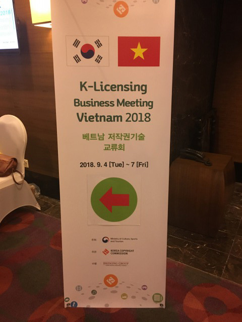 k-licensing business meeting vietnam 2018